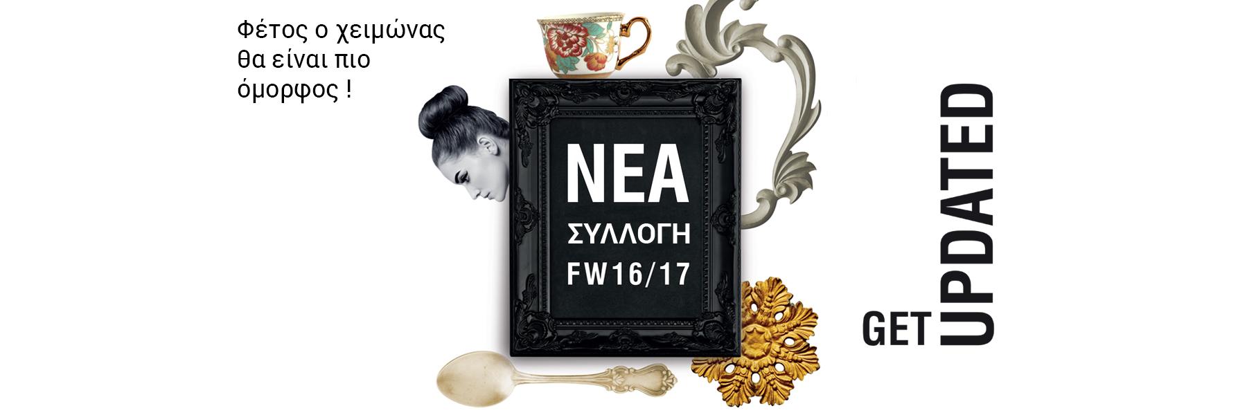 20-09-16_katalogos_1