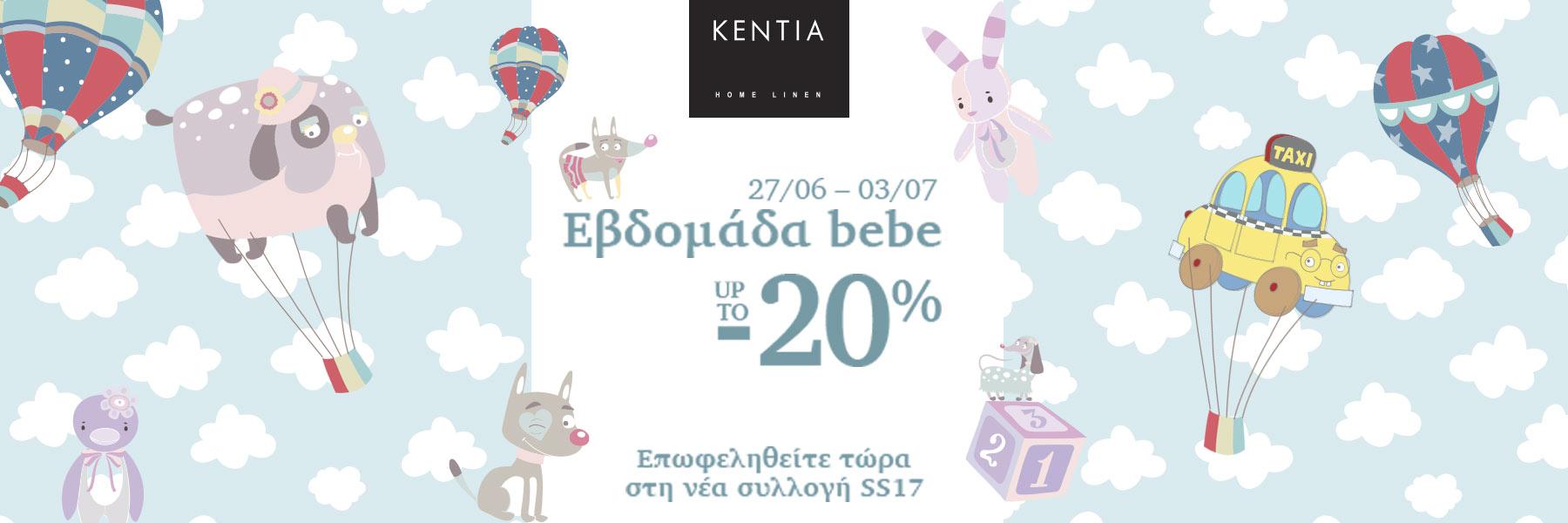 KENTIA_BEBE_SLIDERl-TELIKO