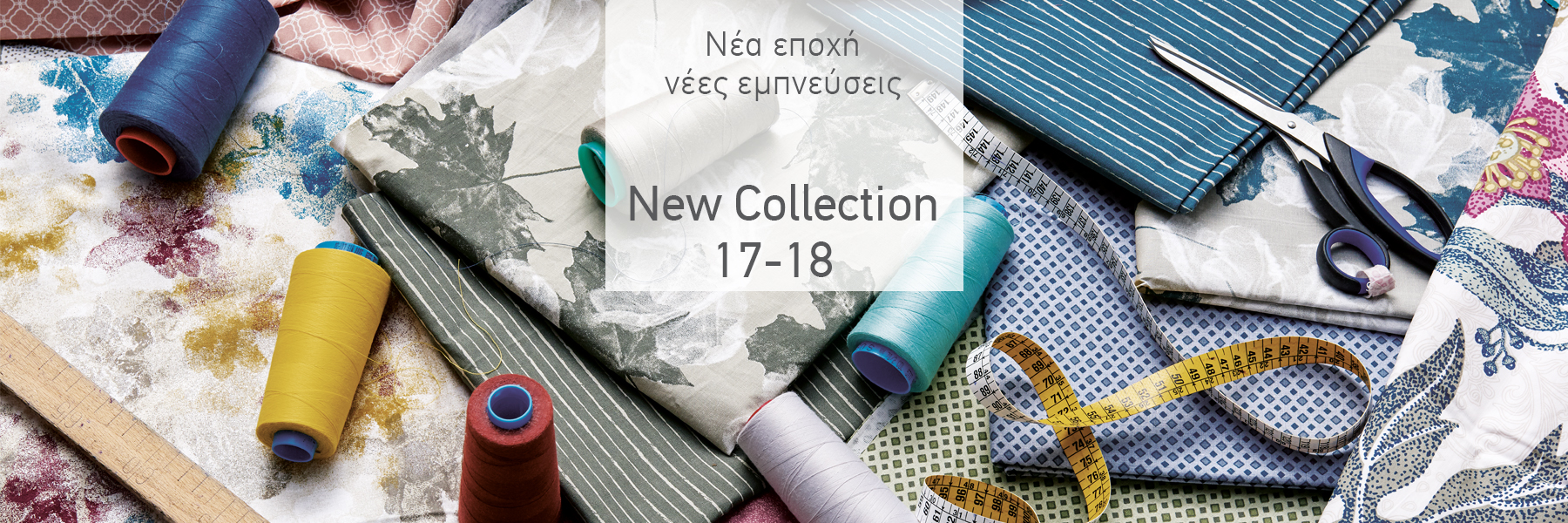 new_NEW_COLLECTION_SLIDER